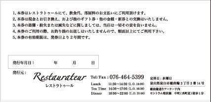 tickets_02